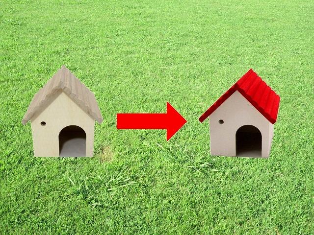 屋根瓦塗り替えのイメージ